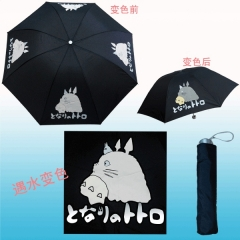 My Neighbor Totoro Anime Umbrella