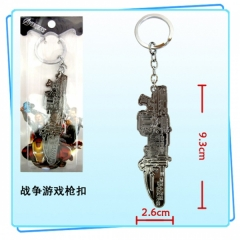 Gears of War Anime Keychain