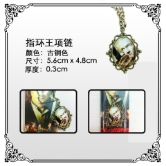 The Lord of the Rings Anime Necklace