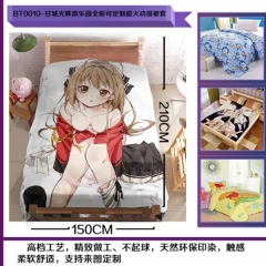 Amagi Brilliant Park Anime Quilt cover