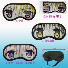 To Love Anime Eyepatch