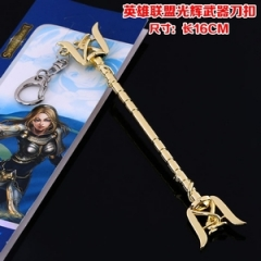 League of Legends Anime Keychain