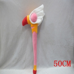 Card Captor Sakura Anime Plush Toy  50CM