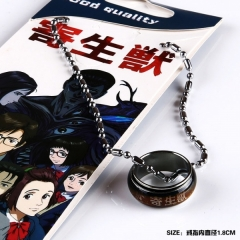 Kiseiju Anime Necklace