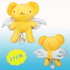 Card Captor Sakura Anime Plush Toy(21cm)