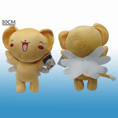 Card Captor Sakura Anime Plush Toy(30cm)