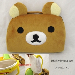 Rilakkuma Anime Plush Bag(20*13cm)