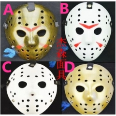 Friday the 13th Movie Mask 25*19cm (20pcs Per Set)
