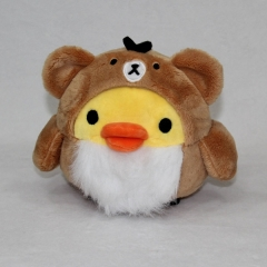 Rilakkuma Animal Plush Toy 16cm