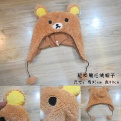 Rilakkuma Anime Plush Hat(35*30cm)