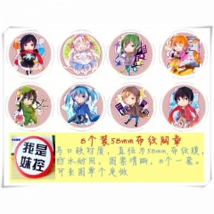 MekakuCity Actors Anime Brooch and Pin