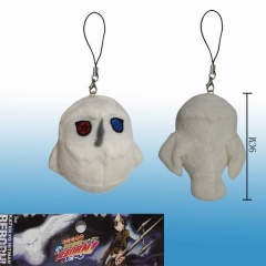Hitman Reborn Anime Plush Phonestrap