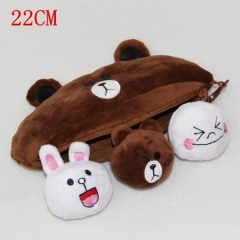 Rilakkuma Anime Plush Toy 22CM