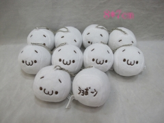 Kaomoji Anime Plush Pendant(10pcs/set)