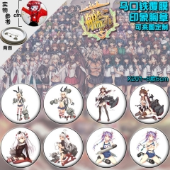 Kantai Collection Anime Brooch (8pc Per Set)