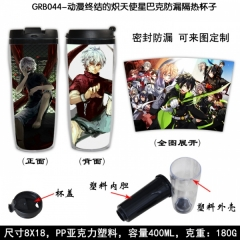 Seraph of the end Anime Thermal Insulation Cup