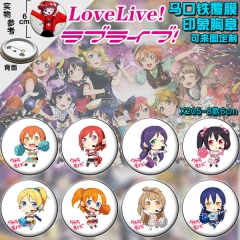 LoveLive Anime Brooch (8pc Per Set)