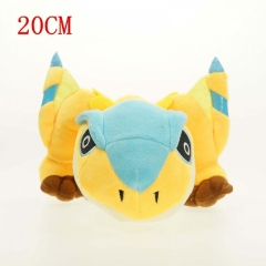 Monster Hunter Anime Plush Toy 20CM