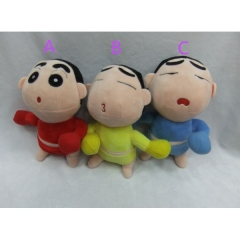 Crayon Shin-chan Anime Plush Toy (7 Inch)
