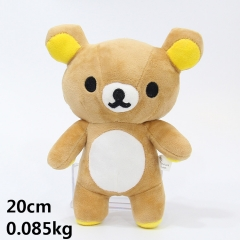 Cartoon cute Doll Anime Rilakkuma Soft Plush Kids Toy 20cm