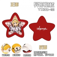 Fate Stay Night Deformable Cartoon Anime Plush Pillow