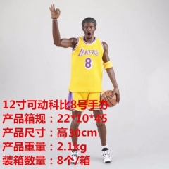 NBA Kobe Bryant Anime Pvc Cartoon Plastic Action Figure 41CM