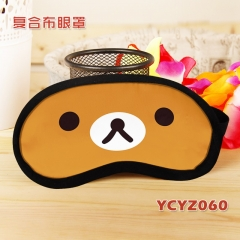 Rilakkuma Composite Cloth Anime Eyepatch