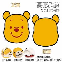 Winnie the Pooh Deformable Anime Plush Pillow 40*50CM