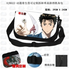 Kiseiju Anime Bag