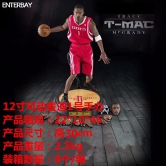 NBA Basketball Star Tracy McGrady Anime Figure 41CM