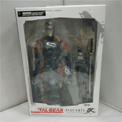 Play Arts Metal Gear Solid Greyfox Acttion PVC figure (24CM)