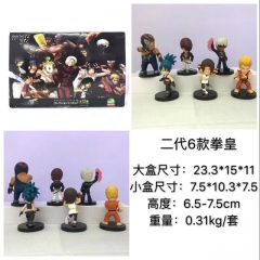 The King Of Fighters Funny Game Cartoon Toy Hot Sale Anime Action Figure