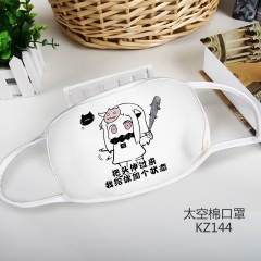 Kantai Collection Space Cotton Anime Mask