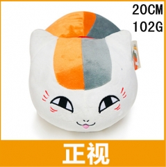 Natsume Yuujinchou Cute Cartoon Animal Cat Anime Plush Toy