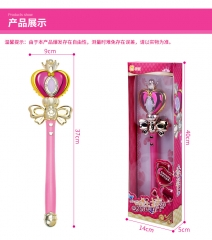Sailor Moon Anime Magic Wand Weapon Cosplay