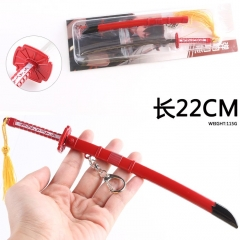 Akame ga KILL Cosplay Japan Sword Anime Weapon Keychain