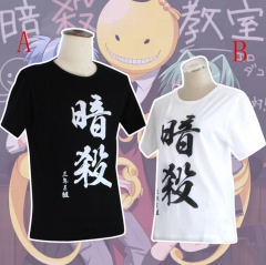 Assassination Classroom Anime T shirts(2Sets)