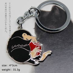 Fantastic Beasts And Where To Find Them Mole Cute Alloy Anime Keychain