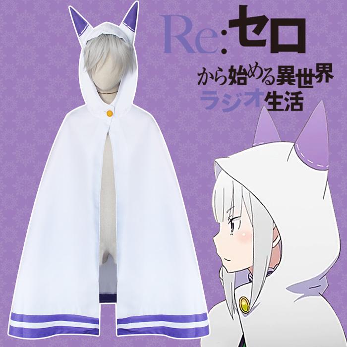 Re:Zero kara Hajimeru Isekai Seikatsu Emilia Anime Cosplay Costume TRACK Number