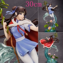 The Legend of Sword and Fairy Anime Figure 30cm