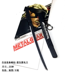 Metal Gear Anime Keychain