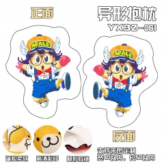Dr. Slump IQ Deformable Anime Plush Pillow 40*50CM