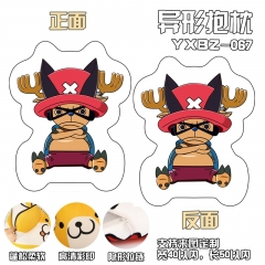 One Piece Deformable Tony Tony Chopper Anime Plush Pillow 40*50CM