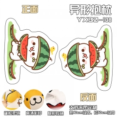 Kaomoji Deformable Anime Plush Pillow 40*50CM