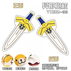 Fate Grand Order Cosplay Sword Deformable Cartoon Anime Plush Pillow