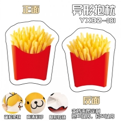 French Fries Deformable Anime Plush Pillow