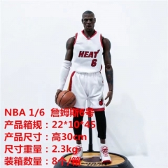 NBA Miami Heat Basketball Player LeBron James Anime Figure