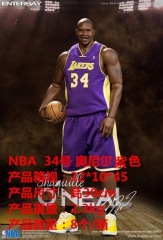 National Basketball Association All-Star Game #34 Shaquille O'Neal Purple Jersey  30cm 230g