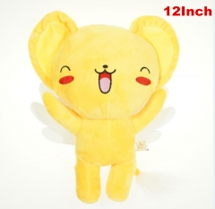 Card Captor Sakura Cosplay Cartoon For Kids Doll Anime Cerberus Plush Toy