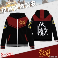 Player Unknown's Battle Grounds Game Sweatshirts Wholesale Zipper Thick Black Anime Hoodie